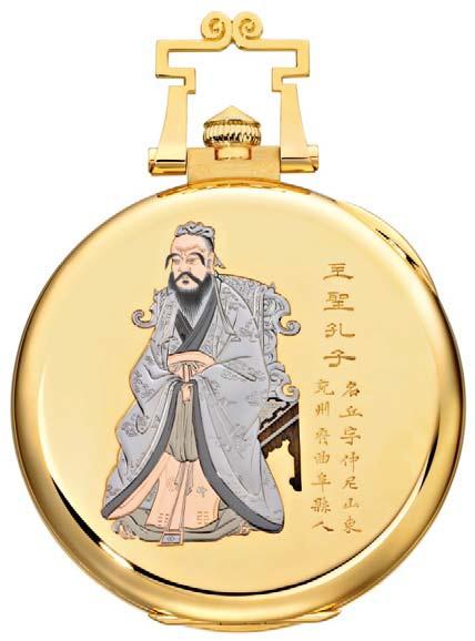 Patek-Philippe-watches-Confucius